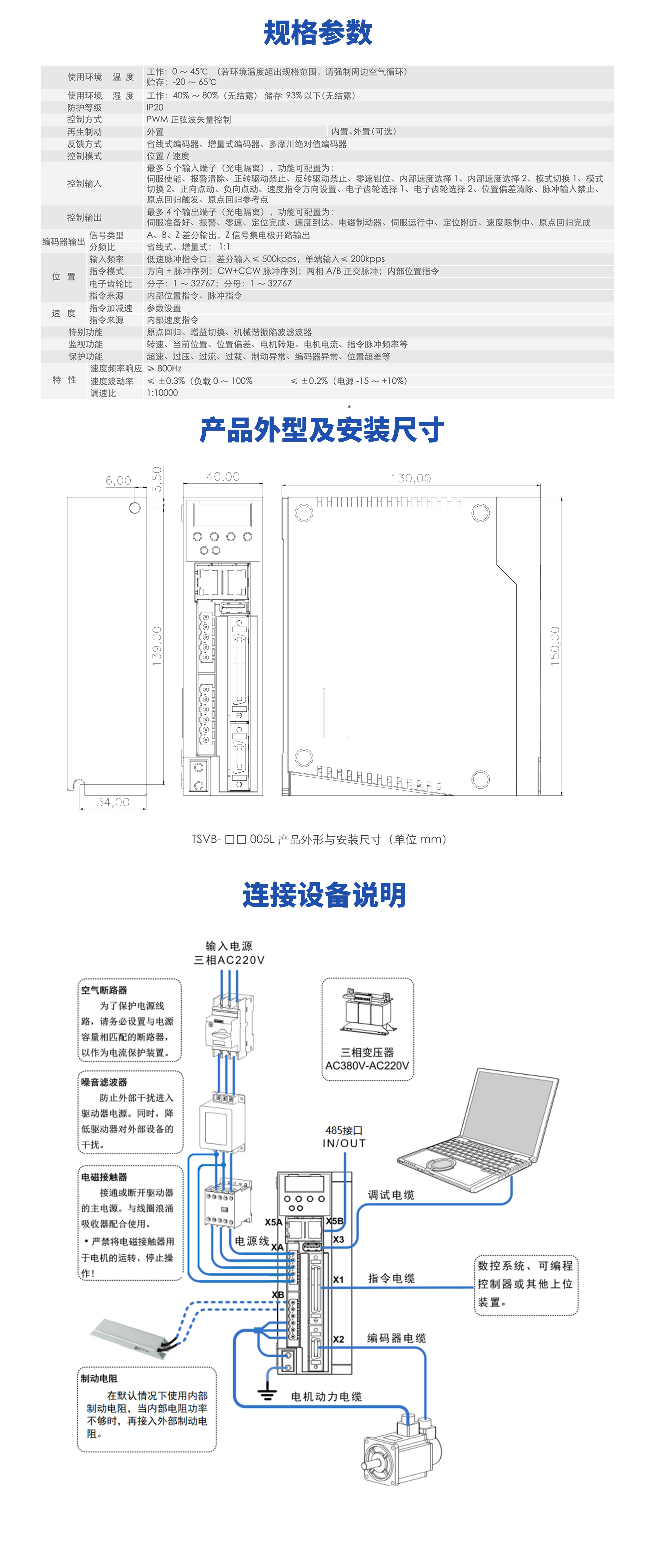 PB模板-005-2.jpg