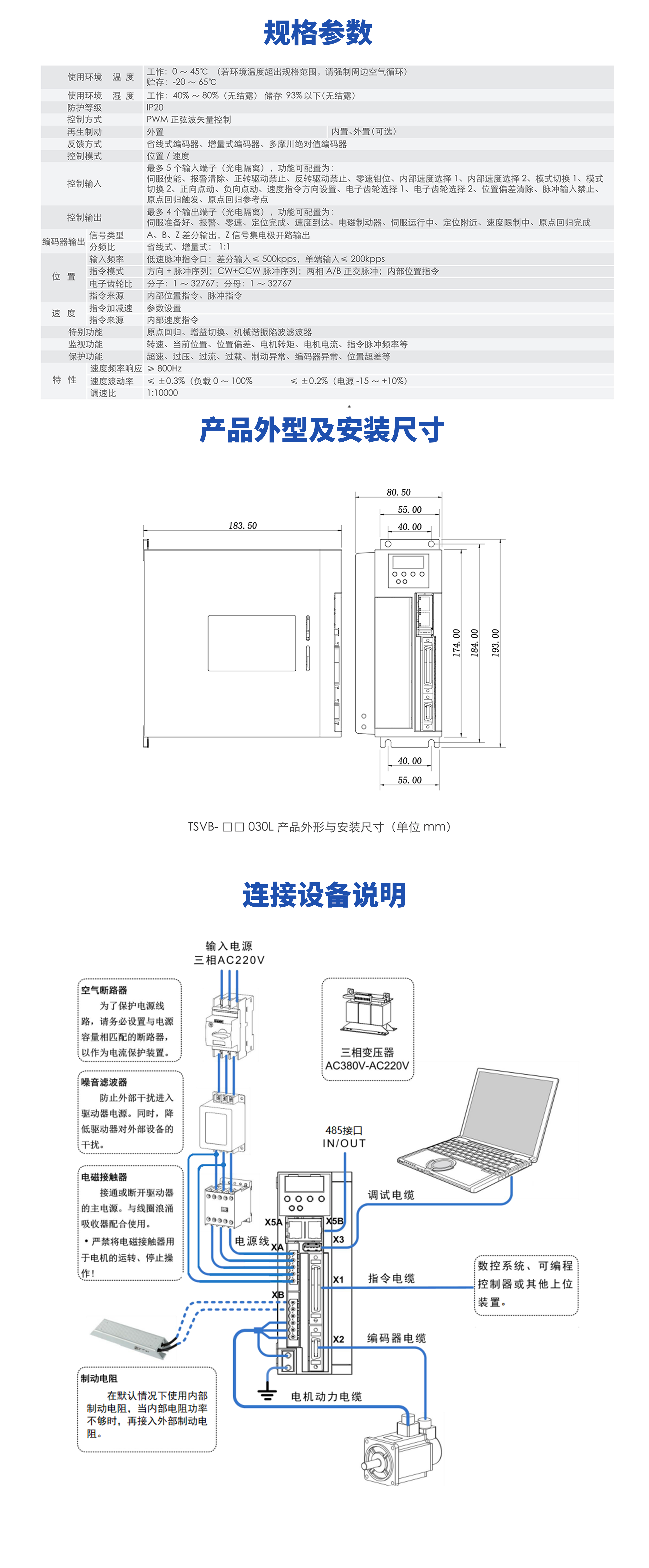 PB模板-030-2.jpg