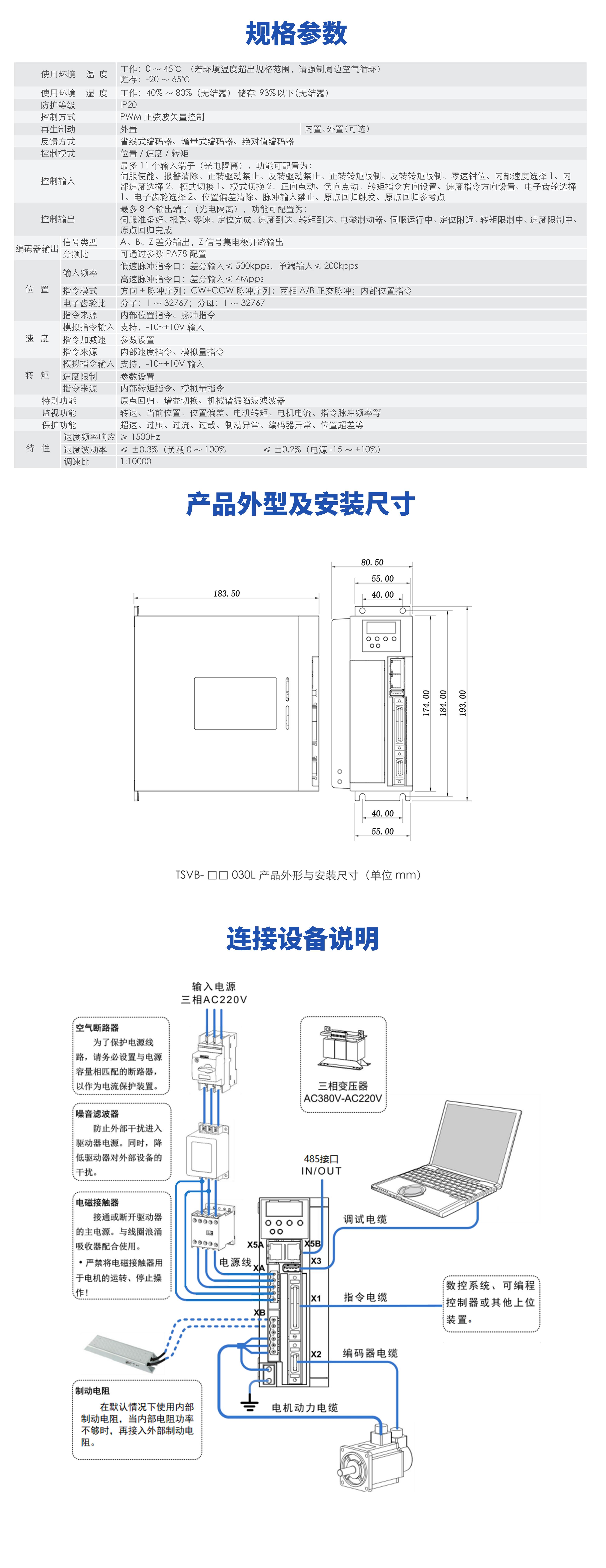 PA模板-030-2.jpg