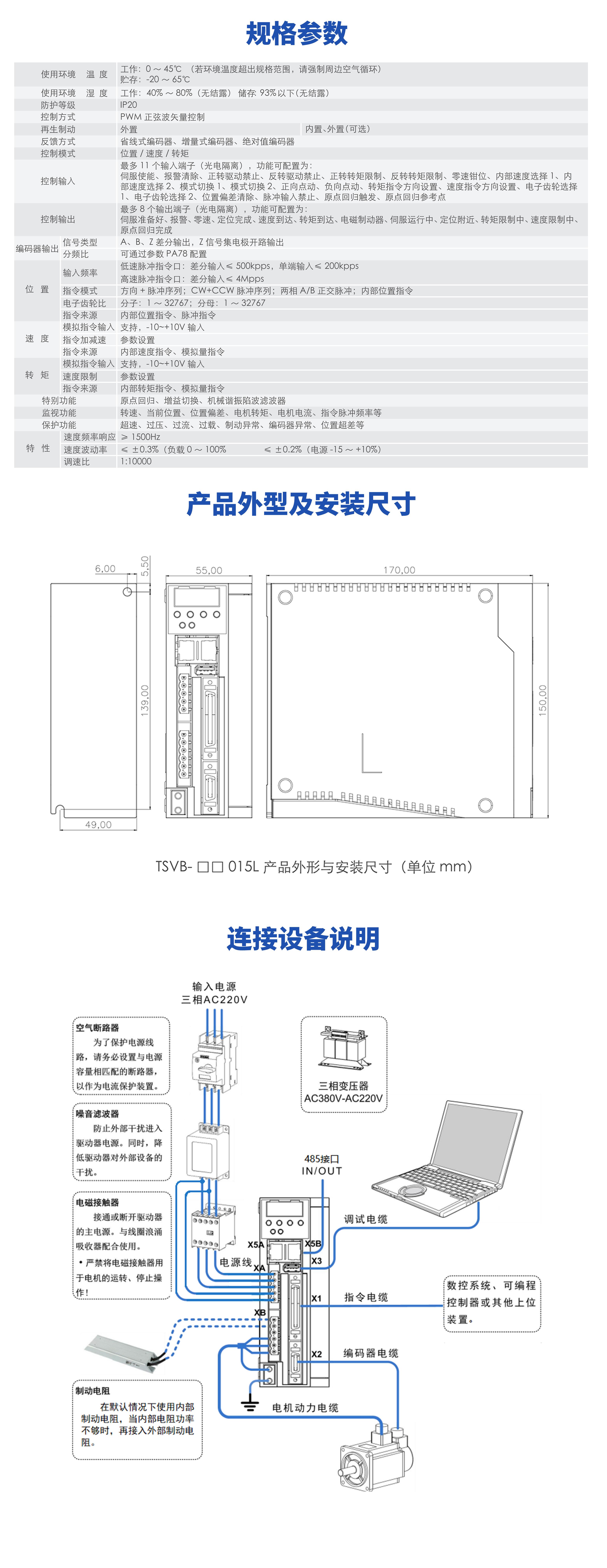 PA模板-015-2.jpg