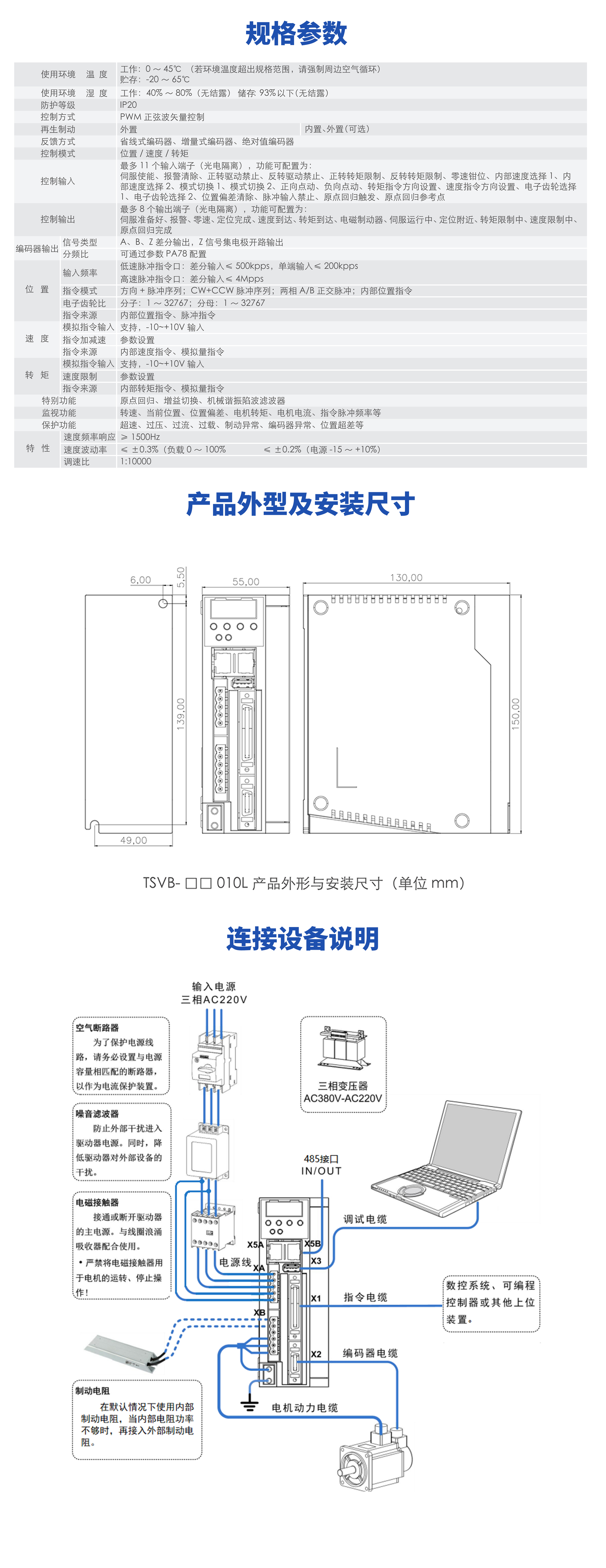 PA模板-010-2.jpg