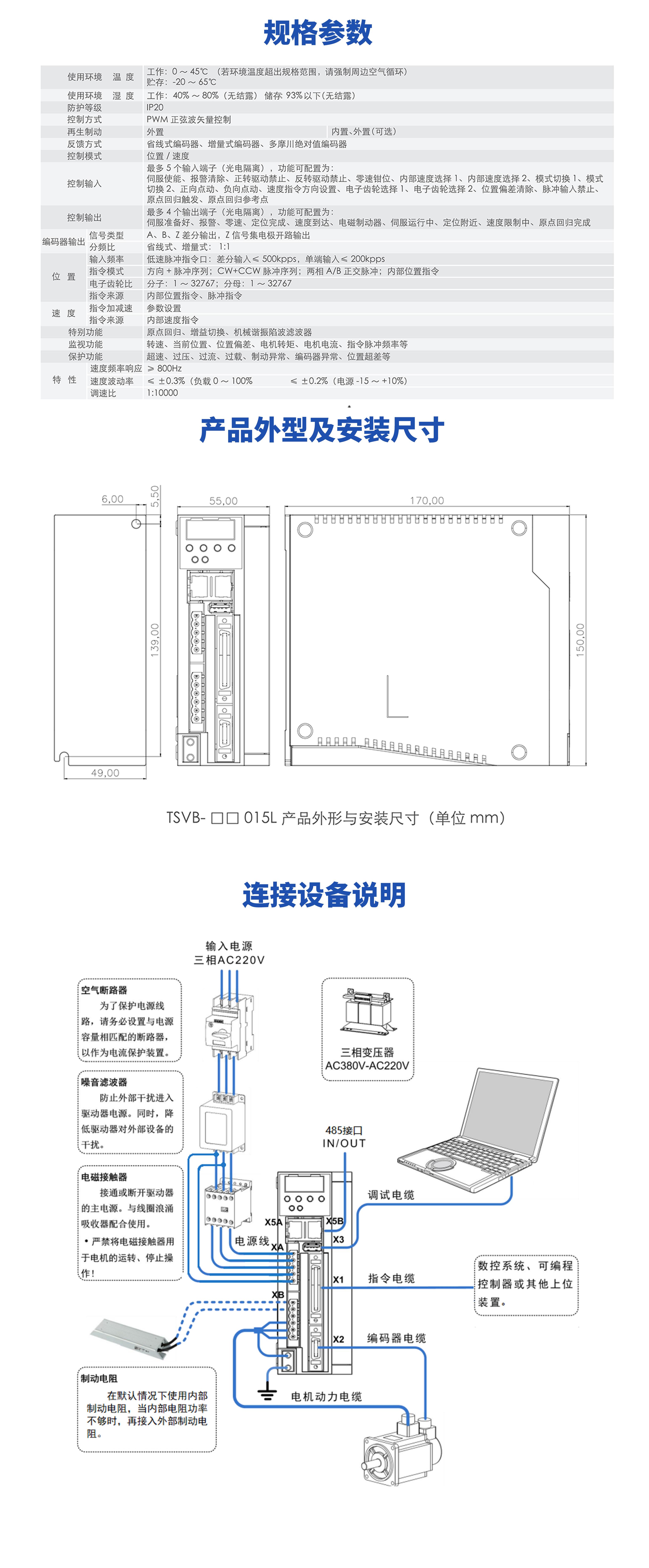 PB模板-015-2.jpg