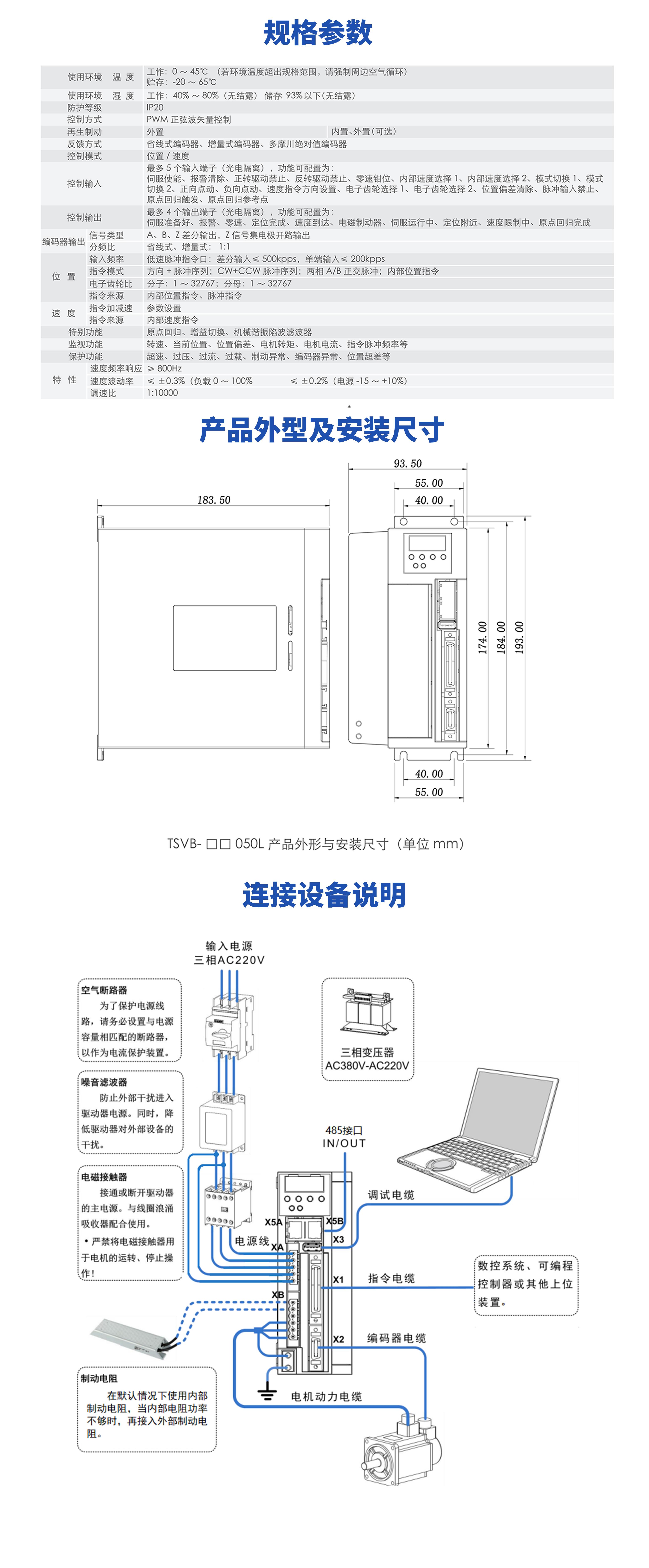 PB模板-050-2.jpg