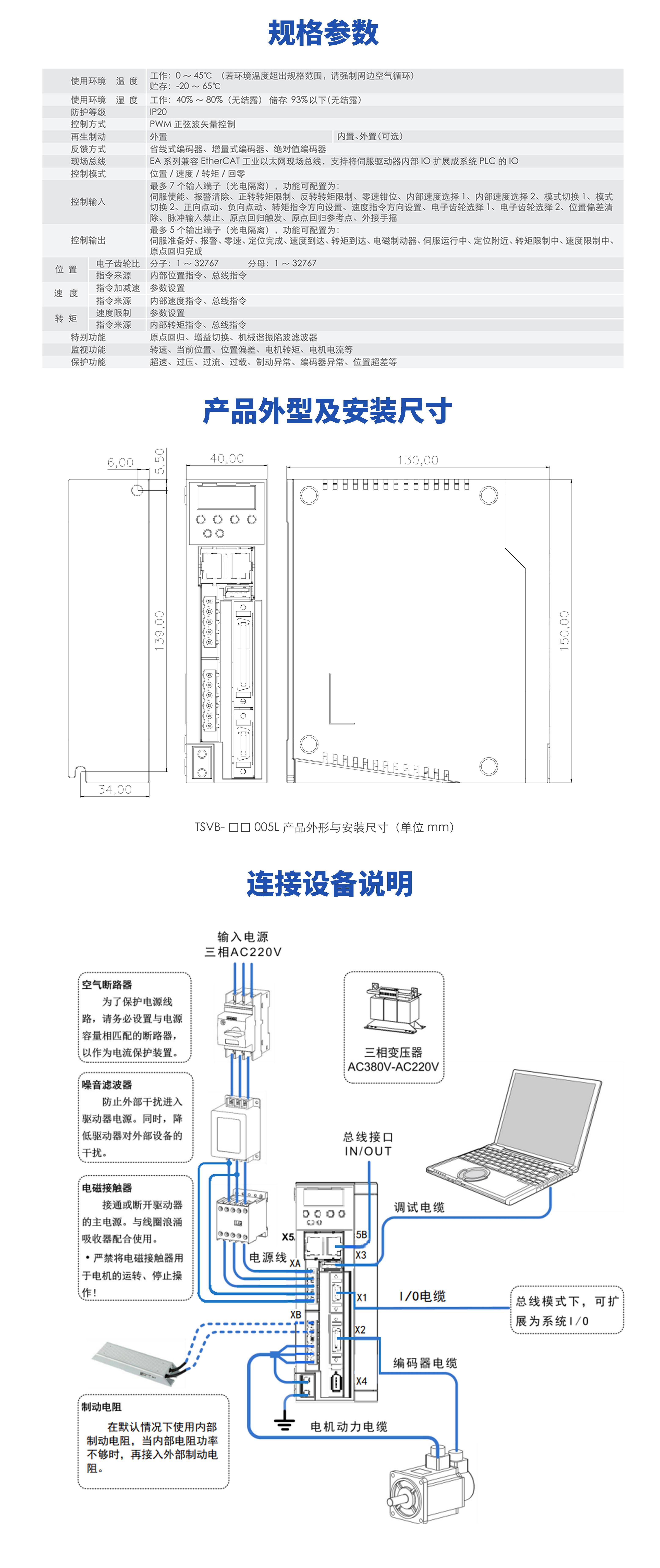 EA模板-005-2.jpg