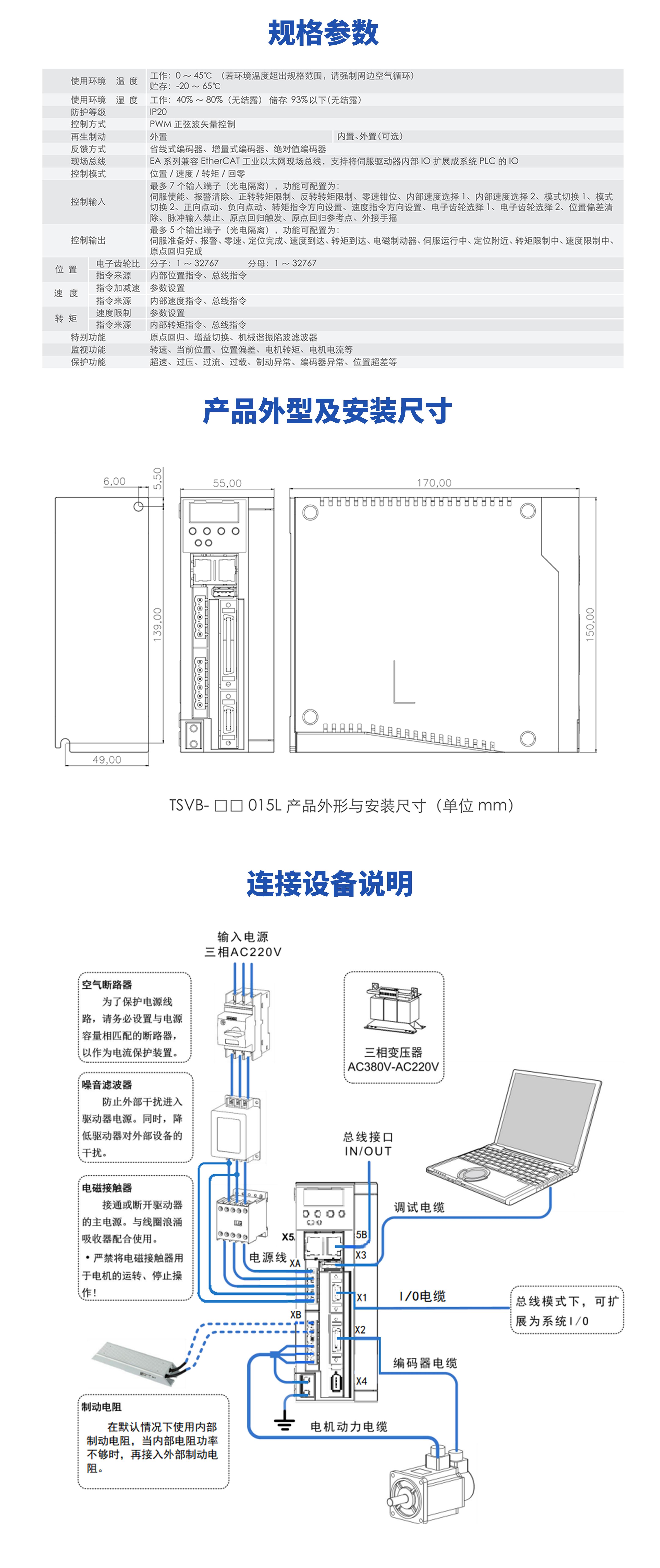 EA模板-015-2.jpg
