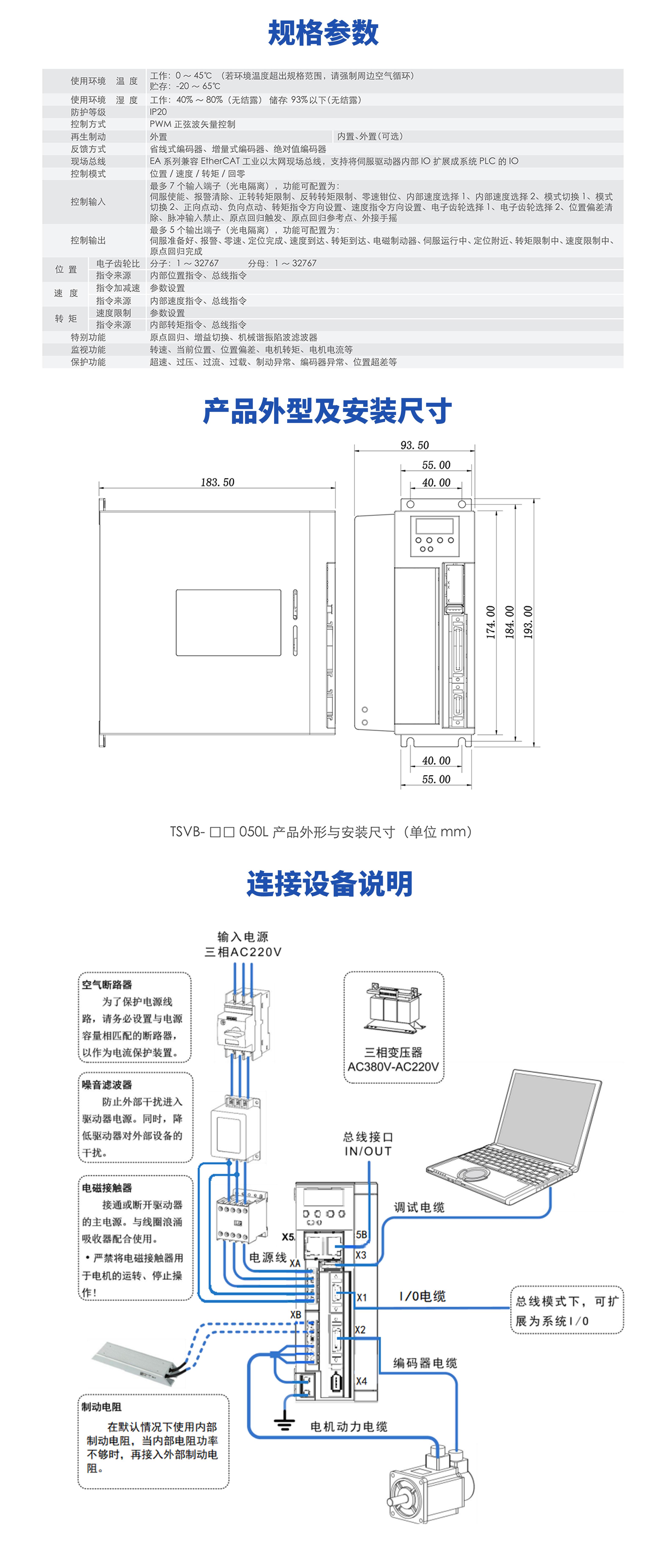EA模板-050-2.jpg